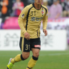 J.League, 2ème division : Yuya Kubo est un Young Boy