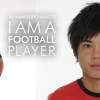 Arsenal : Ryo Miyaichi a joué en officiel