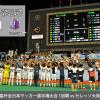Coupe de l'Empereur 2015: Résultats du 29 août