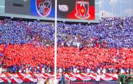 Les chants des supporters japonais