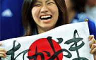 Le Football au Japon (mise à jour le 17 décembre 2005)