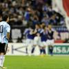 Le Japon bat l'Argentine de Lionel Messi