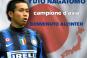 Yuto Nagatomo prêté à l'Inter Milan
