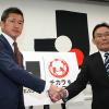 J.League Team As One : La sélection
