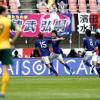 U-22 : Japon 3 – 1 Australie