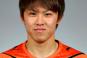Kosuke Ota très convoité