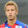 Un nouveau candidat à l'achat de Keisuke Honda