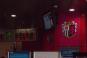 Cerezo Osaka – Gamba Osaka : Le derby vu du stade