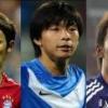 Transferts : Trois Japonais en approche à Nuremberg