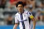 [NGTV] Le magazine du football japonais : Épisode 14