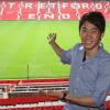 Manchester United : Shinji Kagawa est arrivé