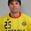 OFFICIEL : Ricardo Lobo au JEF United Chiba