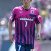 OFFICIEL : Kim Bo-Kyung du Cerezo à Cardiff City