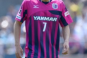 OFFICIEL : Kim Bo-Kyung du Cerezo à Cardiff City