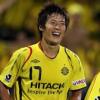 OFFICIEL : Ryohei Hayashi à Montedio Yamagata
