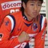 Entorse de la cheville pour Shintaro Shimizu