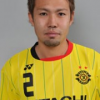 OFFICIEL : Takanori Nakajima prêté à Yokohama FC