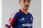 Yokohama F.Marinos : Shohei Ogura, encore 4 mois d'absence