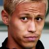 CSKA Moscou : Offre de prolongation pour Keisuke Honda
