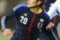 Kashiwa Reysol : Saison quasi-terminée pour Naoya Kondo
