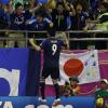 Coupe du Monde de futsal 2012 : Le Japon arrache un nul inespéré (vidéo)