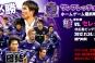 J.League 2012 : Une fin de saison passionnante à suivre sur Nippon Ganbare