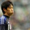 Coupe du Monde 2014 : La liste des 23 pour Oman – Japon