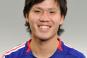 Sagan Tosu : Takashi Kanai en renfort