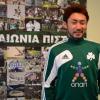 OFFICIEL : Yohei Kajiyama est un joueur du Panathinaikos FC