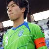 Shonan Bellmare : blessure musculaire pour Wataru Endo