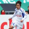 Roasso Kumamoto : Yuki Horigome arrive en prêt