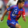 FC Tokyo : Yohei Otake prêté à Shonan
