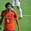 Urawa Red Diamonds : Takuya Aoki en première recrue importante