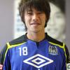 Shota Kawanishi quitte le Gamba Osaka