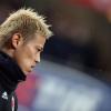 Milan AC : Keisuke Honda titulaire ce dimanche ?