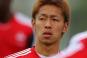 FC Nuremberg : Hiroshi Kiyotake sous la menace