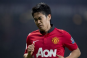 Manchester United : 45 minutes pour Shinji Kagawa