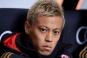 Milan AC : entorse de la cheville gauche pour Keisuke Honda…