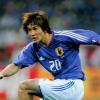 TOP 10 des plus beaux buts des Blue Samouraïs