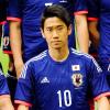 Mondial 2014  : Le Japon est prêt