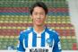 Hiroki Yamada au SC Karlsruhe (officiel)