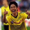 Kagawa de retour à Dortmund (Officiel)