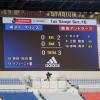 Vu du stade : Yokohama F-Marinos 0 – 3 Kashima Antlers