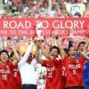 Urawa Reds 2015 : retour vers le futur ?