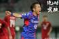 AFC Champions League 2016: Résultats des 17 et 18 mai