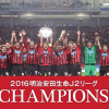 J.League 2016: Résultats du 20 novembre