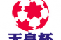 Coupe de l'Empereur 2017: Résultats du 25 octobre