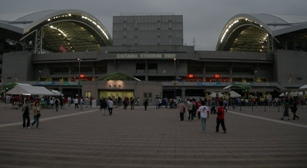 Entrée Saitama Stadium