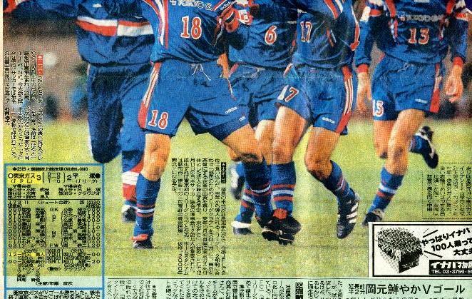 Suite à leur victoire en quart de finale, le Tokyo Gas FC fait la une des journaux
