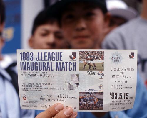 Le très recherché ticket pour le match inaugural